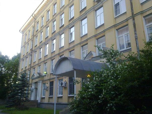 Отделение сексопатологии московского нии психиатрии росздрава