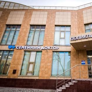 Семейный доктор на севастопольском проспекте график работы