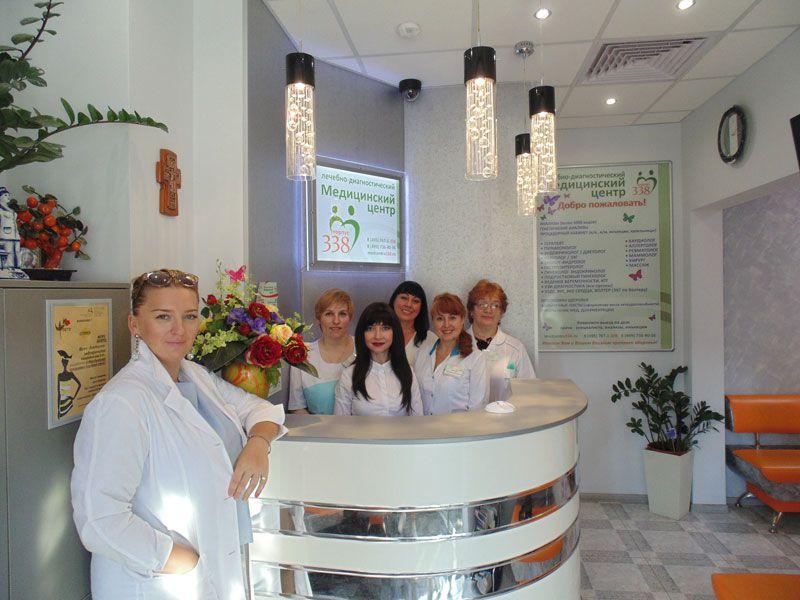 медицинский центр клиника вакансии-лш2