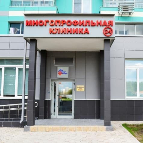 Медицинская справка для работы с гостайной Орехово-Борисово Северное медсправка для получения водительских прав в москве