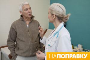 Простата у мужчин лечение народными средствами отзывы