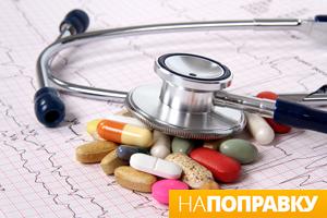 Лекарства при сердечной недостаточности.jpg