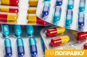 лекарства против ревматоидного артрита