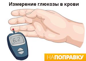 Лечение поражения нижних конечностей при сахарном диабете