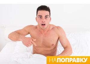 Занимаюсь сексом через 5 минут ослабевает эрекция