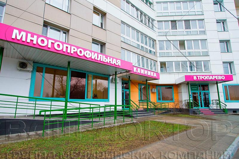Голеностопный сустав, г.одинцово, западный район г.москвы фольга для лечения суставов