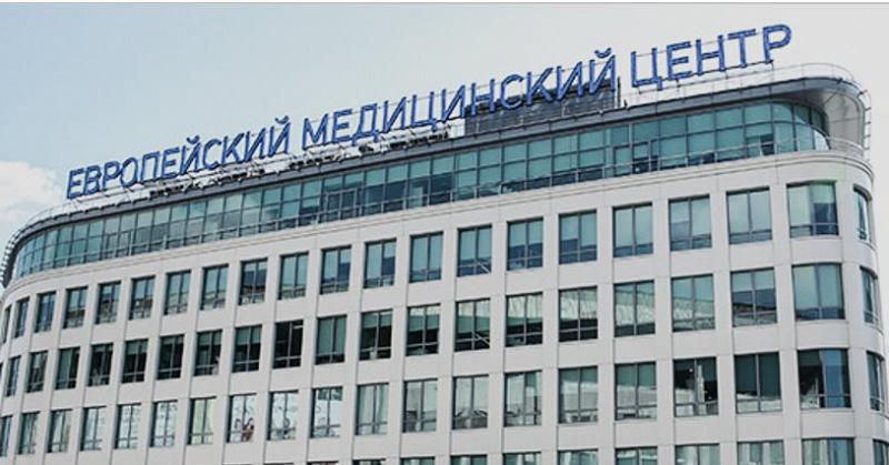 Справка от педиатра Нагорный район бланк мед справка ф-086у для поступления